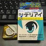 初音ミクの目薬を買ってみた。