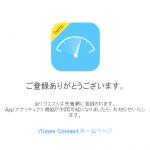 App Analytics Beta(iOSアプリ版Google Analyticsみたいな奴)の申し込みが始まった!