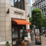 ドゥエ イタリアン シオサイトで「らぁ麺フロマージュ(1000円+大盛100円)」を食べてきた。えらい塩っぱいのはシオサイトだから!?