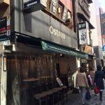 この店は、さっさと食べたい男性客が苦手なフレンズなんだね!へーきへーき!フレンズによって得意なことは違うから!