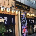 今月オープンした「ひもの屋@新橋」で、アジの開き定食900円を食べてきた。イマイチだった!