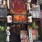 新宿駆け込み餃子(刑務所から出所してきた人を雇うお店)で、餃子ランチ580円を食べてきた。