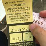まんが島と言う映画を、ケイズシネマ@新宿で見てきた。