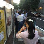 渋谷のラブドール展に行ってきたよ!