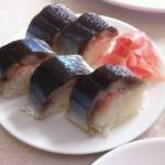 サンマの棒寿司&デコ稲荷を作ってみた
