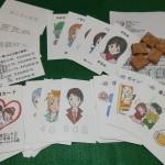 ヤフオクに自作カードゲーム「娘は誰にもやらん」が出品されてた(苦笑)