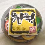 ゲームマーケット2012秋の戦利品レビューその12「すしドラ」