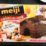 チョコレートの家を作ってみた。