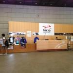 兜町にある東証(東京証券取引所)に行ってきました!