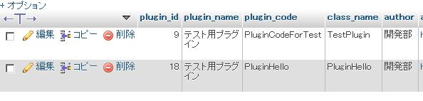 dtb_plugin