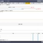 EC-CUBEで新しい画面(ページ)を追加方法