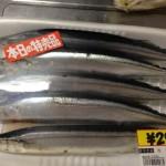 秋刀魚と大根の生姜煮を作ってみた。