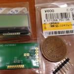 RaspberryPiにI2C接続の液晶ディスプレイ(AE-AQM0802 )を付けてみた。