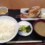 一喜(いちき)@虎ノ門で「あこう鯛定食」