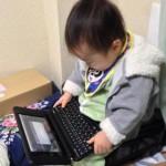 赤ちゃんハッカーでち!( I'm Baby Hucker !! )