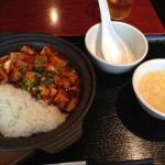 ランチパスポートを使って、青蓮@虎ノ門の「麻婆あんかけ土鍋ごはん(850円→500円)」を食べてきた。