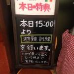 本日の特典は15時より避難訓練。「アラビアータ 辛口のトマトソーススパゲッティ」@トラッテリアラ・ベルデ日比谷店。 ランチパスポートにより900円→500円で食べてきた。なんかGAのタイトルみたいだなw