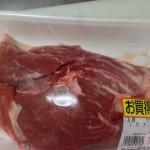 肉のハナマサで豚ウデ肉を買ってきて、料理してみた。
