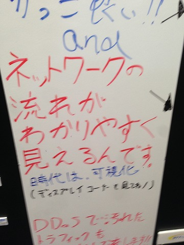 2014-06-12 13.53.43