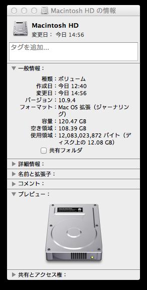 スクリーンショット 2014-07-14 15.49.18