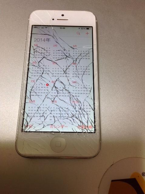 壊れかけのiphone5