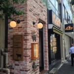 先月オープンしたばかりのCARNE BAR KATETE(カルネ・バル・カテテ)@虎ノ門で、ラム肩肉のロースト(1280円)を食べてきた!