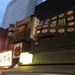 渋谷の「せんべろバー」に行こうと思ったら潰れていたので、しょうがなく巷で噂になっているプレミアム牛めし@松屋に行ってきた…。