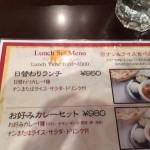 ランチパスポートも明日で終わり!「インド・ネパール料理MANDAP@西新橋(P64)」で「日替わりカレーランチ(限定10食 950円→500円)」を食べてきた!