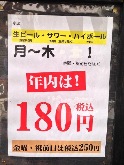 2014-09-01 19.13.30