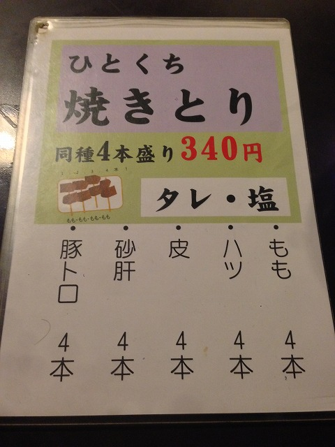 2014-09-01 19.14.39