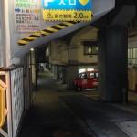 孤独のグルメ新作 「有楽町ガード下の韓国料理 まだん」に行ったきた!