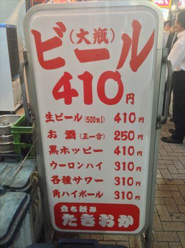 2014-09-03 18.33.11_R
