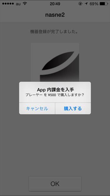 2014-09-25 20.49.50_R
