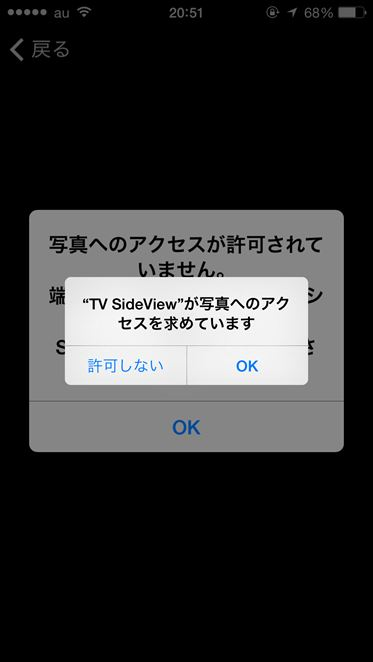 2014-09-25 20.51.58_R