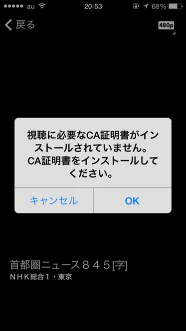 2014-09-25 20.53.59_R