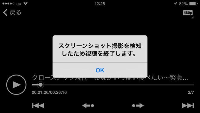 2014-09-26 12.25.30_R