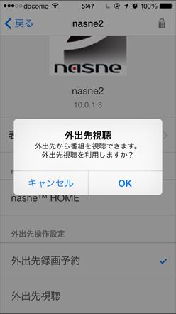 2014-10-01 05.47.39_R