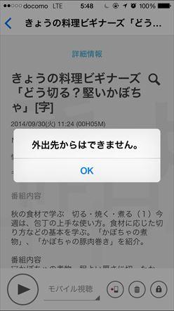 2014-10-01 05.48.48_R