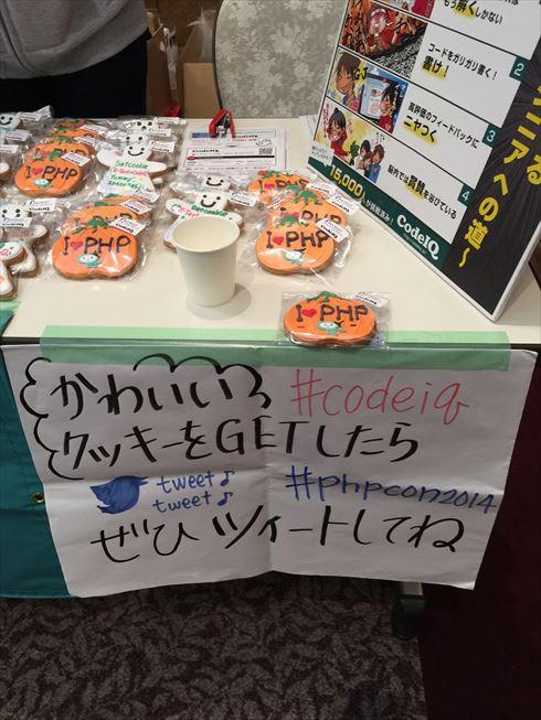 2014-10-11 11.21.34_R
