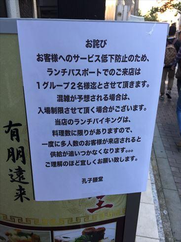 2014-10-17 13.01.53_R