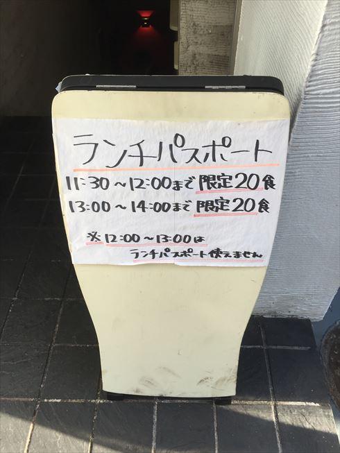 2014-12-08 13.10.24_R