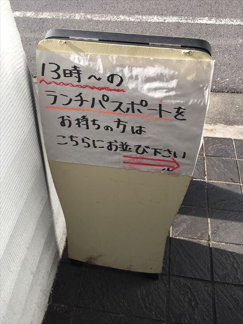 2014-12-08 13.30.39_R