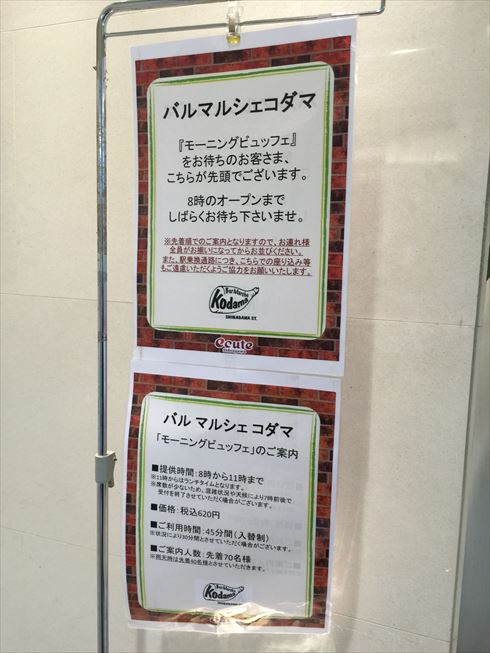 2014-11-13 06.55.18_R