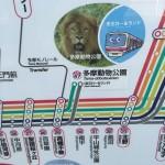 家族サービスで多摩動物公園に行ってきた(^_^)/