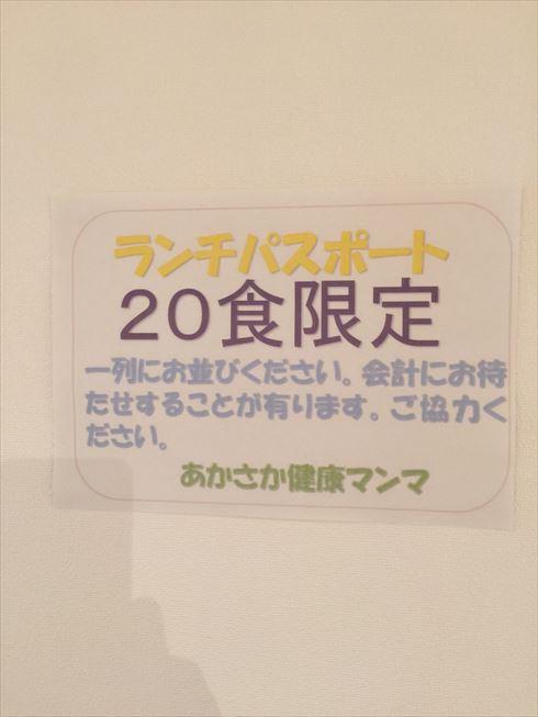2014-11-20 12.01.08_R