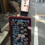 久々のランチパスポート築地! P74江戸銀「寿司定食(1080円→500円)と、P7かんの「まぐろサーモン丼(700円→500円)」を食べてきた。