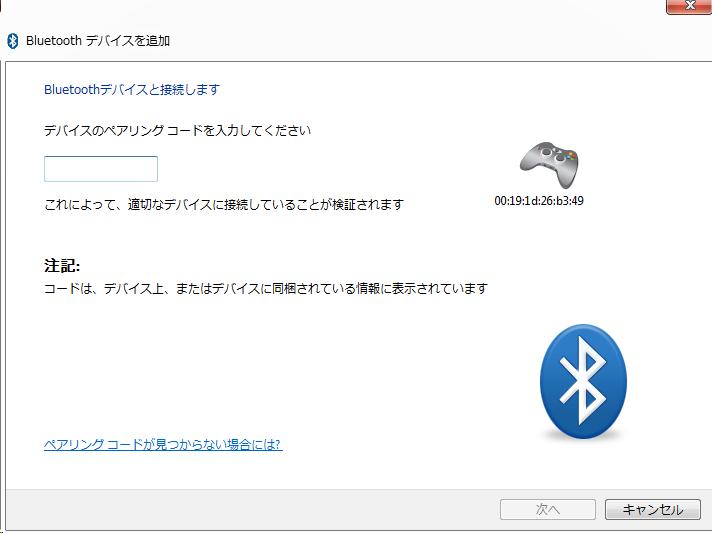 スクリーンショット 2015-01-28 16.04.49