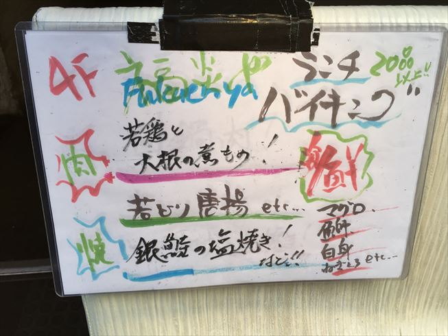 2015-01-20 11.31.12_R