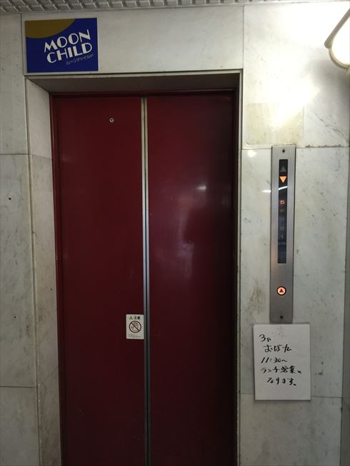 2015-01-20 11.31.40_R