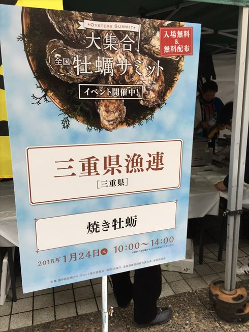 2015-01-24 12.33.34_R